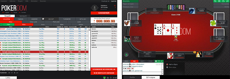 pokerdom-screenshot-2-billeder-1
